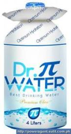 good water..today's deals- 4+1 at Php 250.00 each